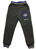 Спортивные штаны с начесом для мальчиков Active Sport, Венгрия.