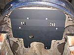 Захист двигуна і КПП Opel Vectra B (1995-2002) механіка всі