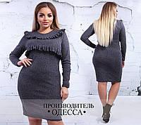 Женское люрексовое платье большого размера новинка 2017