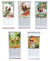 """Календарь настенный """"Петушки"""" 75*32 см. циновка, с бамбуковыми палочками"""