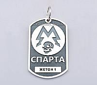 """Серебряный жетон """"Спарта"""" из игры Metro 2033"""