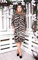 Женское вязаное платье большого размера ТИГРИЦА капучино ТМ Irmana 48-58 размеры