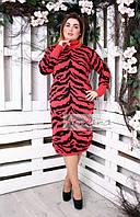 Женское вязаное красное платье большого размера ТИГРИЦА ТМ Irmana 48-58 размеры