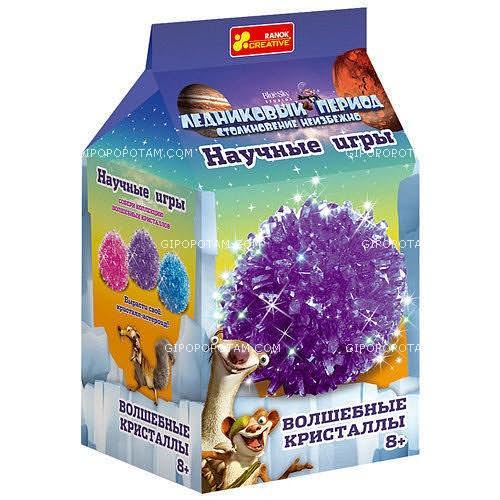 Набір для дослідів 12177008Р Чарівні кристали Фіолетовий Льодовиковий період