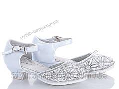 Праздничная обувь. Детские новогодние туфли бренда Солнце (Kimbo-o) для девочек (рр. 25 по 32)