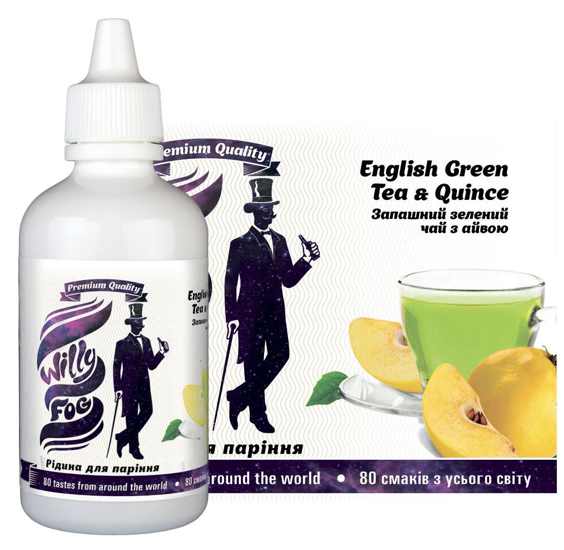 Рідина для паріння English Green Tea & Quince 100ml