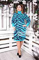 Женское вязаное голубое платье большого размера ТИГРИЦА ТМ Irmana 48-58 размеры
