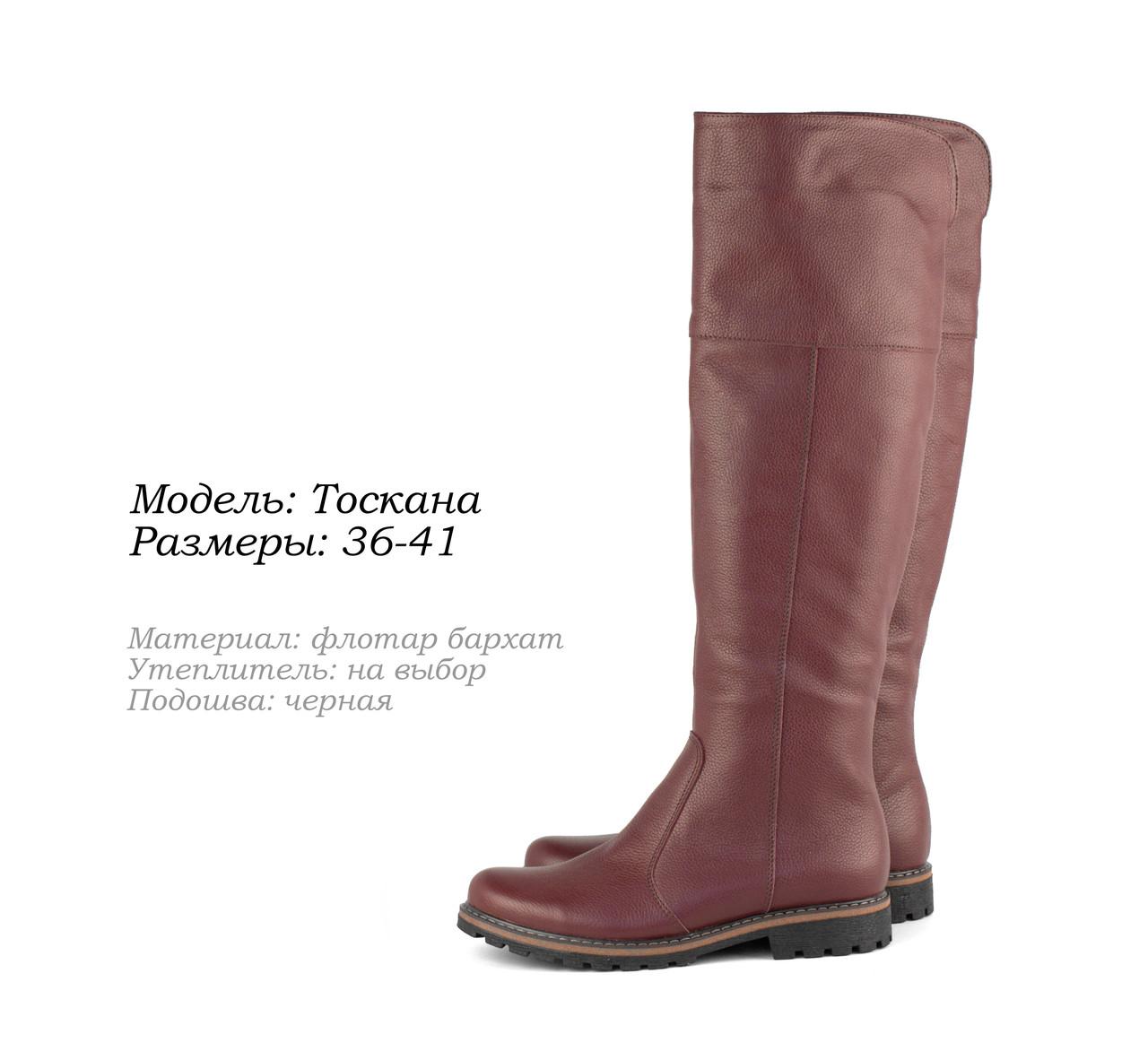 Кожаные зимние сапоги Украина
