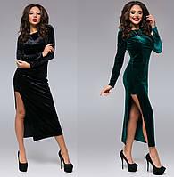 Женское бархатное платье с разрезом