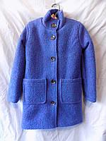 Пальто детское на девочку зима шерстяное 122-146см электрик