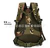 Рюкзак Airback тактичний похідної штурмової туристичний molle 35 - 40л, фото 10
