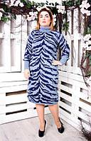 Вязаное платье большого размера ТИГРИЦА ТМ Irmana 48-58 размеры