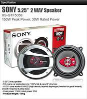 Sony XS-GTF5058B (150Вт) двухполосные