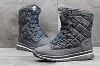 Женские зимние ботинки Timberland темно синие 3592