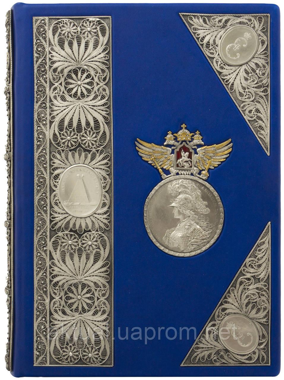 Книга Иллюстрированная история Екатерины Великой. Автор А. Г. Брикнер