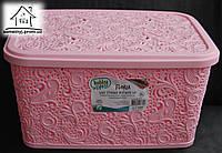 Корзинка для хранения вещей Hobby Life 10 л К070 (розовая)