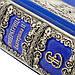 Книга Иллюстрированная история Екатерины Великой. Автор А. Г. Брикнер, фото 4