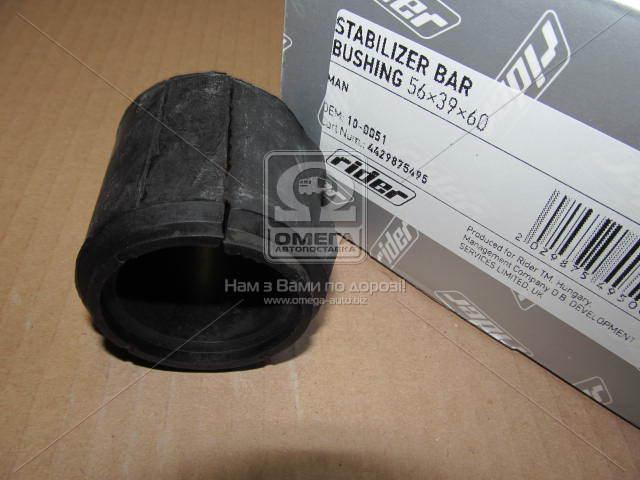 10-0051 | Втулка 39х55х60 стабілізатора MAN L,M2000 (в-во RIDER)