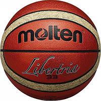 Мяч б/б Molten B7T2000-TI