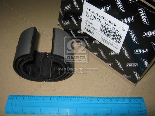 19-0406   Втулка 76х52х50 стабілізатора MAN (в-во RIDER)