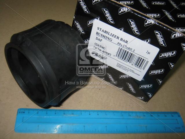 19-0421 | Втулка стабілізатора DAF 86х57х60,5 (в-во RIDER)