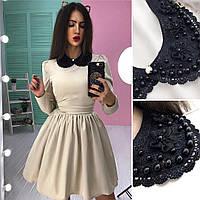 Платье со съёмным воротничком