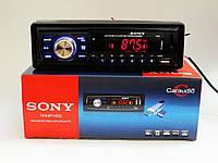 Автомагнитола Sony 1044P