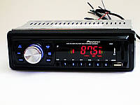 Автомагнитола Рioneer 1045P + Парктроник на 4 датчика + Пульт, фото 1