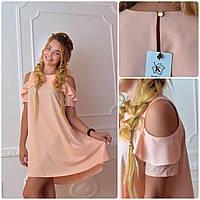 Платье 785 персик