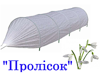 "Парник ""Пролісок"" 50 плотность 4 метра"