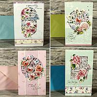 Дизайнерская открытка с конвертом 7722414-28, МИКС расцветок, 195*140 мм
