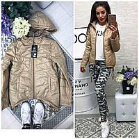 Куртка-парка женская, модель  210, золотой беж
