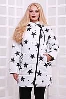 Куртка зимняя женская в звездный принт Евро-Зима Батал