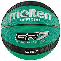 Мяч баскетбольний Molten BGR7-GK