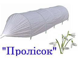 """Парник """"Пролісок""""  50 плотность  8 метров"""