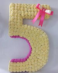 Цифра Пять на день рождение