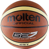 Мяч баскетбольний Molten GE-7