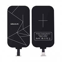 Модуль беспроводной зарядки Nillkin (D Magic Tag) для iPhone Plus