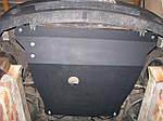 Защита двигателя и КПП Nissan Interstar (1998-2010) все, кроме 3.0 D из кондиционером