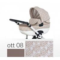 Детская коляска 3 в 1 ADBOR OTTIS OTT - 08