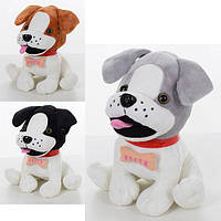 Мягкая игрушка MP 1368 (30шт) собачка, размер средний+, звук, 3 цвета, на бат-ке,  25см
