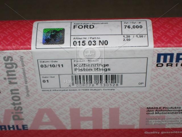 Кольца поршневые FORD (Форд) 76,00 1,4 16V Zetec (пр-во Mahle)