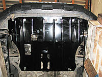 Защита двигателя и КПП Citroen Nemo (2008--) все