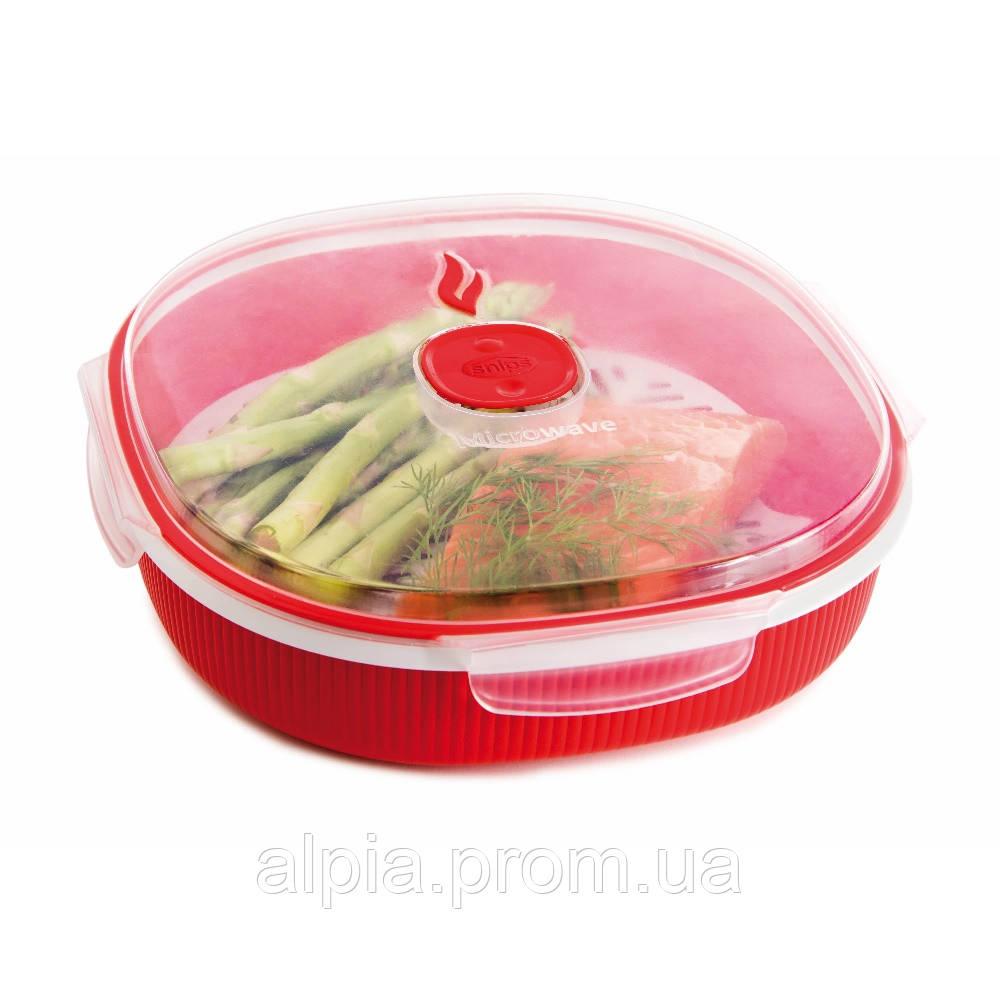 Контейнер для приготовления еды на пару Snips 2 л