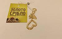 Золотая подвеска с бриллиантами 0.84 карат, 750 проба, женская.