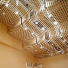 Рыдиальный ал.реечный потолок