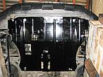 Захист двигуна і КПП Fiat Qubo (2008--) все