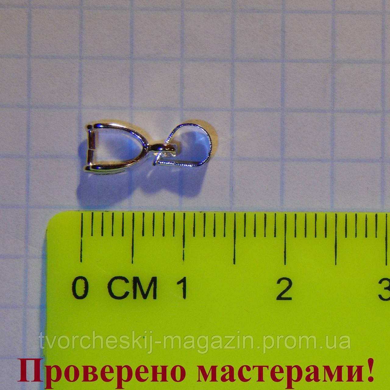 Держатель для кулона 1,3 см светло-серебристый