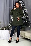 Уютный удлиненный свитер с хомутом батал мод 176(МАЛ)