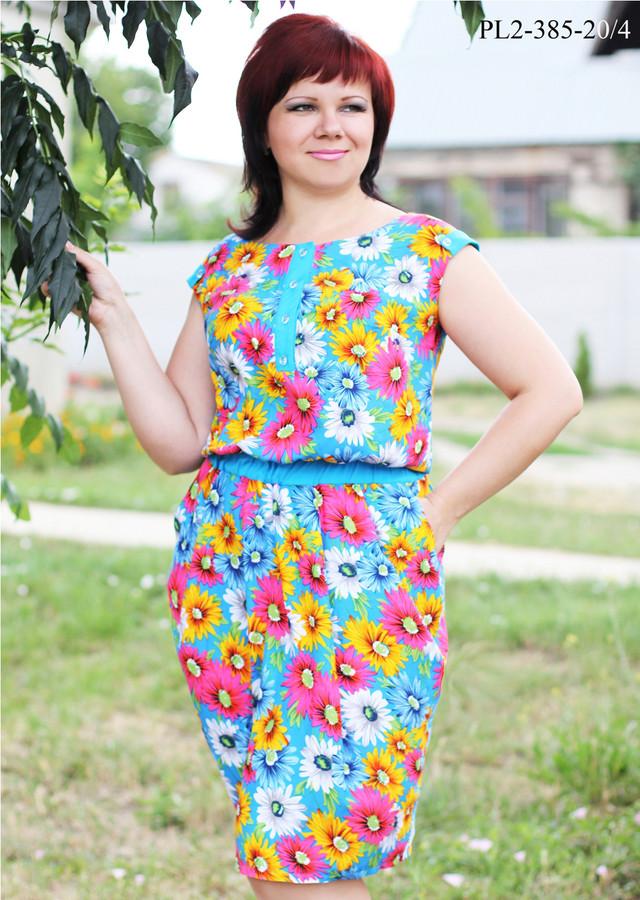 Платье батал до 58 размера